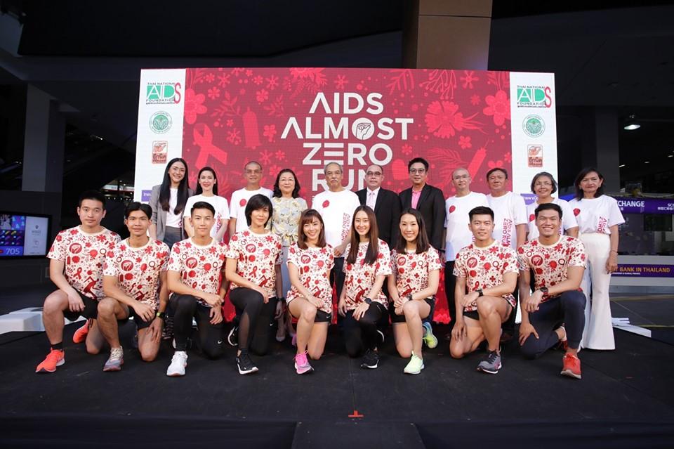 Aids Almost Zero Run 3