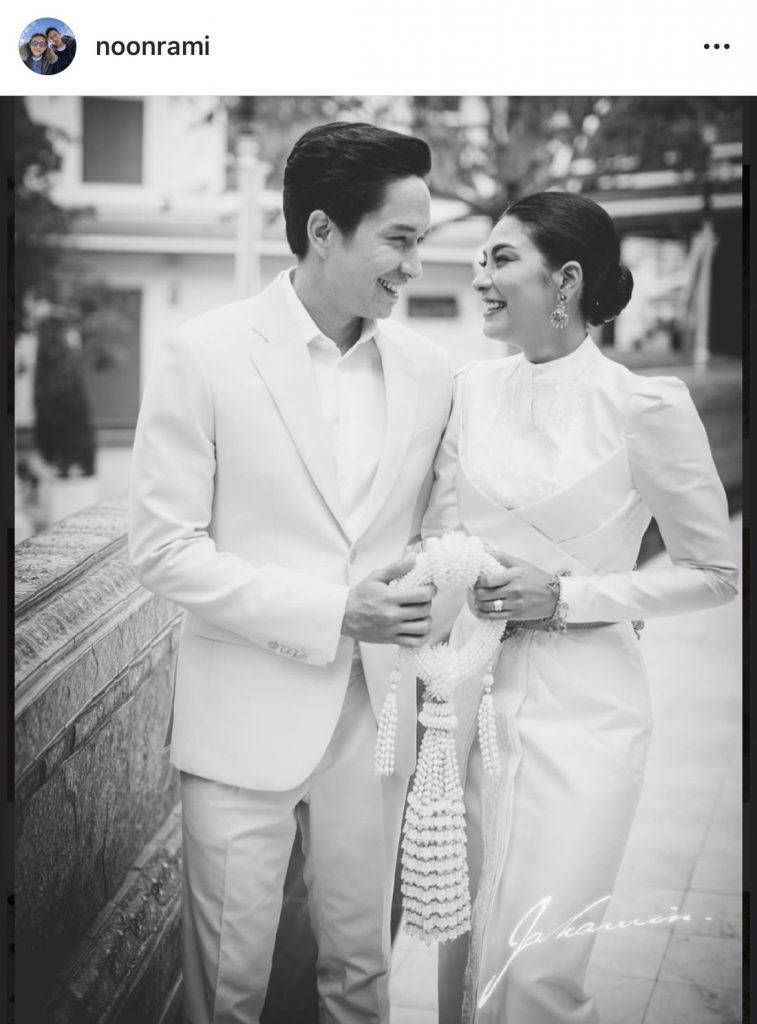 หลุยส์นุ่นแต่งงาน